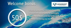bonus from adamant finance